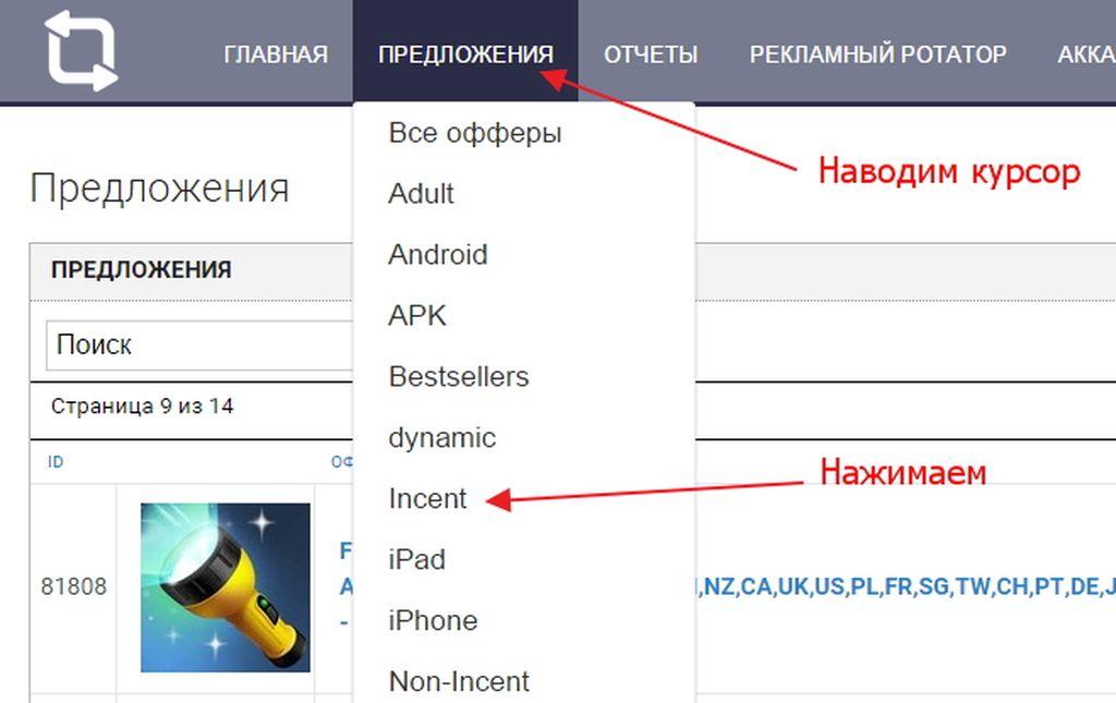 Регистрация в HighCPI 2