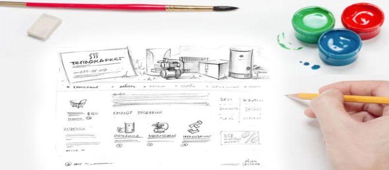 Качественный дизайн сайта